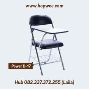 power-d-17